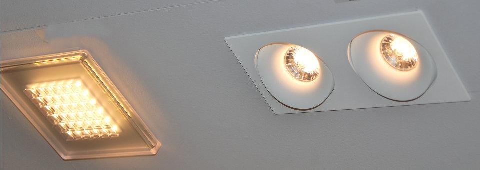 Техническое освещение